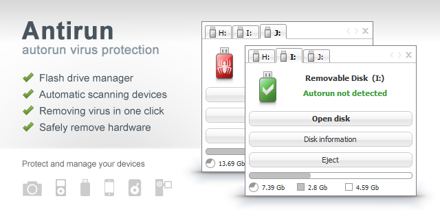 autorun remover free download with serial key